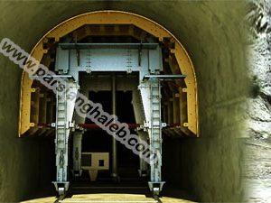 قالب تونل لاینینگ