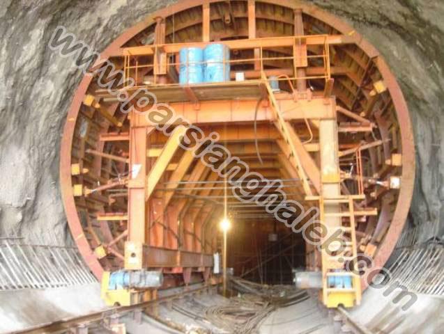 پروژه تونل لاینینگ